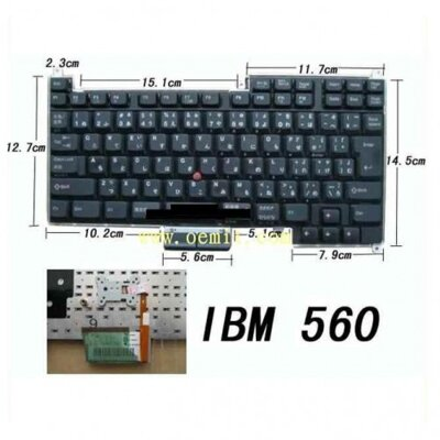 IBM ThinkPad 560 klavesnica