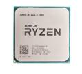 AMD Ryzen 3 1200 Quad Core CPU